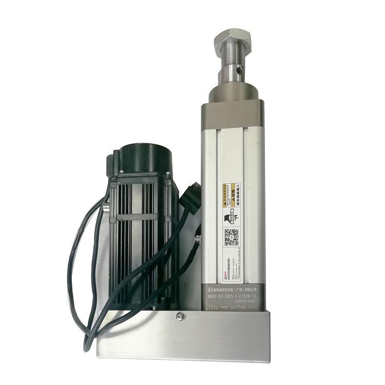 HE63系列精密电动缸